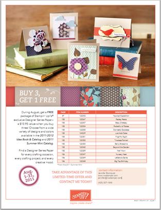 August 2011 designer series paper promotion