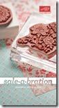 SAB catalog