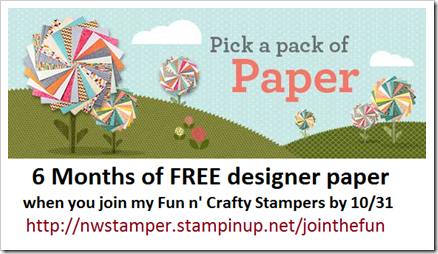free paper promotion