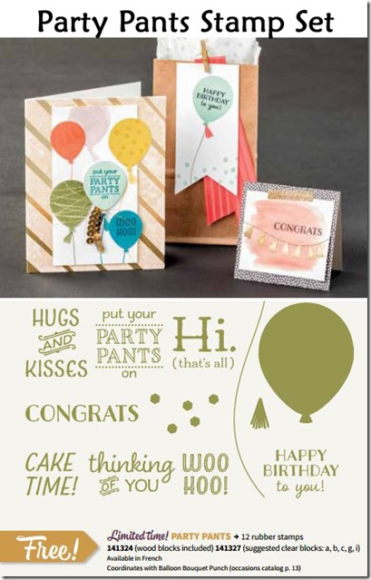 Party Pants stamp set and samples