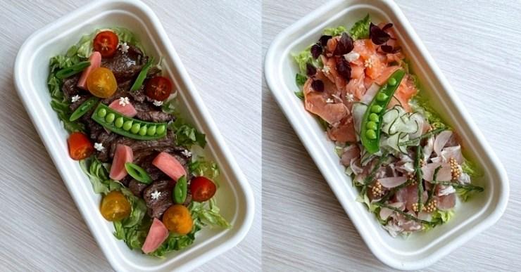Beef tataki & Chirashi