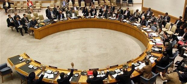 The United Nations Security Council in a past session....
