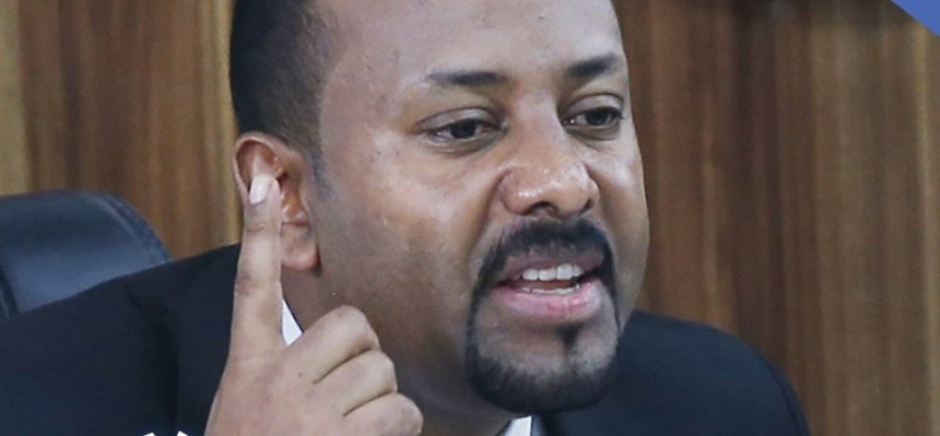 Ethiopian PM Dr. Abiy Ahmed (Photo credit: File/Supplied/Nyamilepedia)