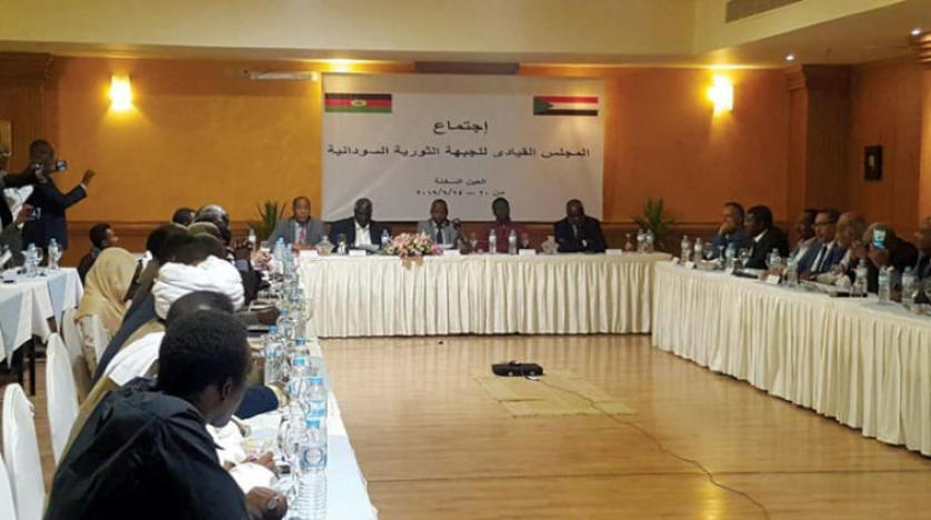 Meetings of the Sudan Revolutionary Front (SRF) leaders in Cairo on Wednesday. Asharq Al-Awsat Arabic(Photo credit: Courtesy image/Nyamilepedia)