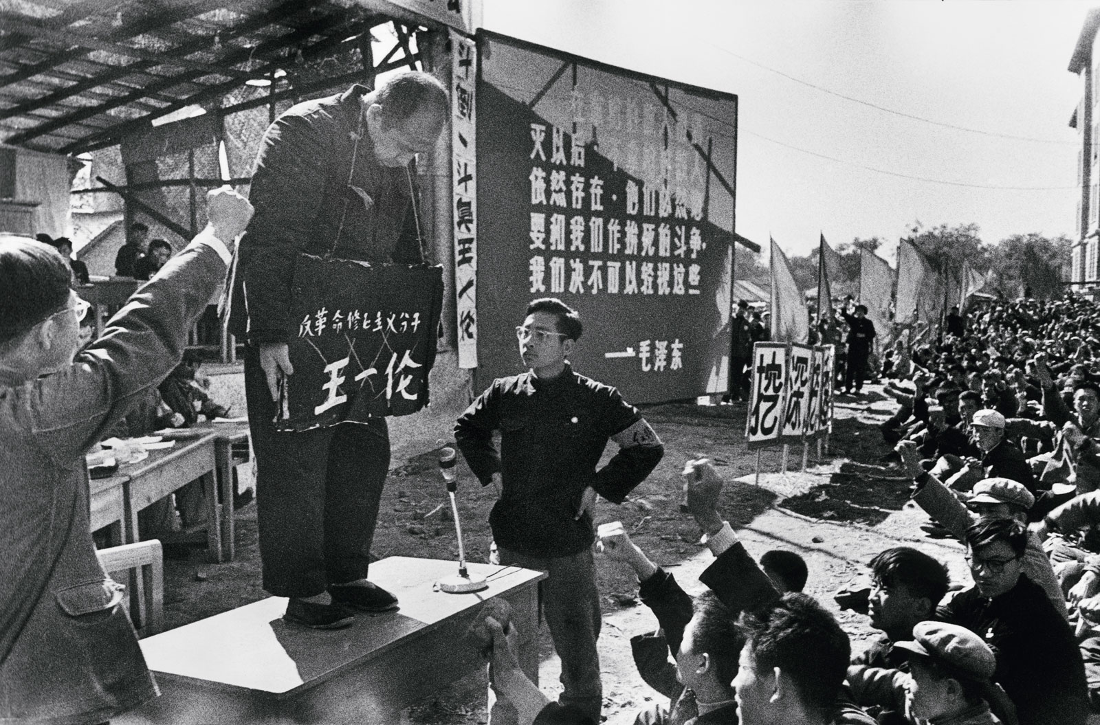 Image result for cultural revolution beatings