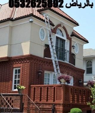شركة ترميم منازل بالرياض 0532625892 ترميم وصيانة الفلل والشقق والقصور