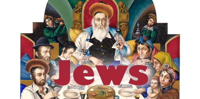 Jews Brand