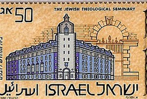 Commemorative stamp for Jewish Theological Seminary in Upper West Side in New York City.