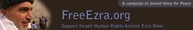 ezra_banner_email