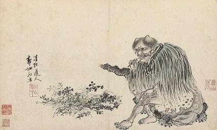Shennong Ben Cao Jing Fotor 300x180 - Purple Reishi - Ganoderma sinense