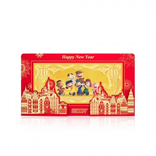 999 Pure Gold Snoopy Gold Note (S$69)