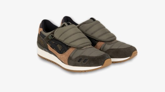 Monsoon Patrol Sneakers, $209