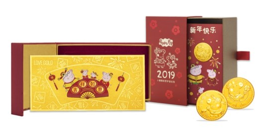 Gold Collectibles. From left to right: Peppa Pure Gold Bar (Price Upon Request), Pure Gold Coin ($69)