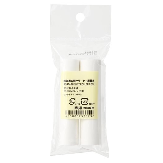 Portable Lint Roller Refill. U.P. $4.60 | NOW 10% OFF till 29 May