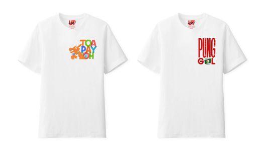 #UTWEARYOURHOOD TOA PAYOH & PUNGGOL TEES.
