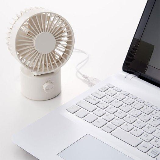 Low Noise USB Desk Fan in White (Swing type). Less 10% (U.P. $49)