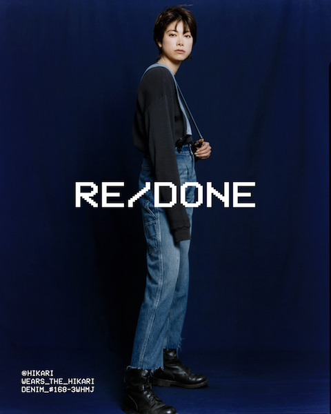 RE/DONE + Hikari Mori High-Rise Wide-Leg Jeans with Braces $769