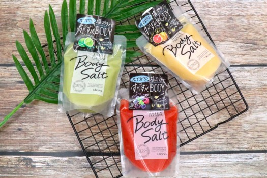 Utena Juicy Cleanse Body Salt Scrub ($19.90) is available online at Robinsons. (Photo Courtesy)