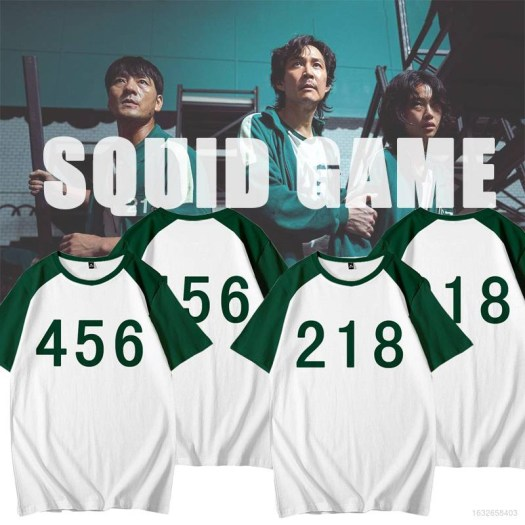 Squid Game Player T-Shirt - 001, 218, 456, $5.83 - $6.13