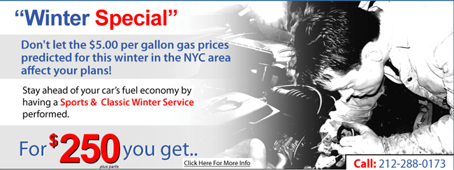 How often must I get a New York State vehicle inspection?