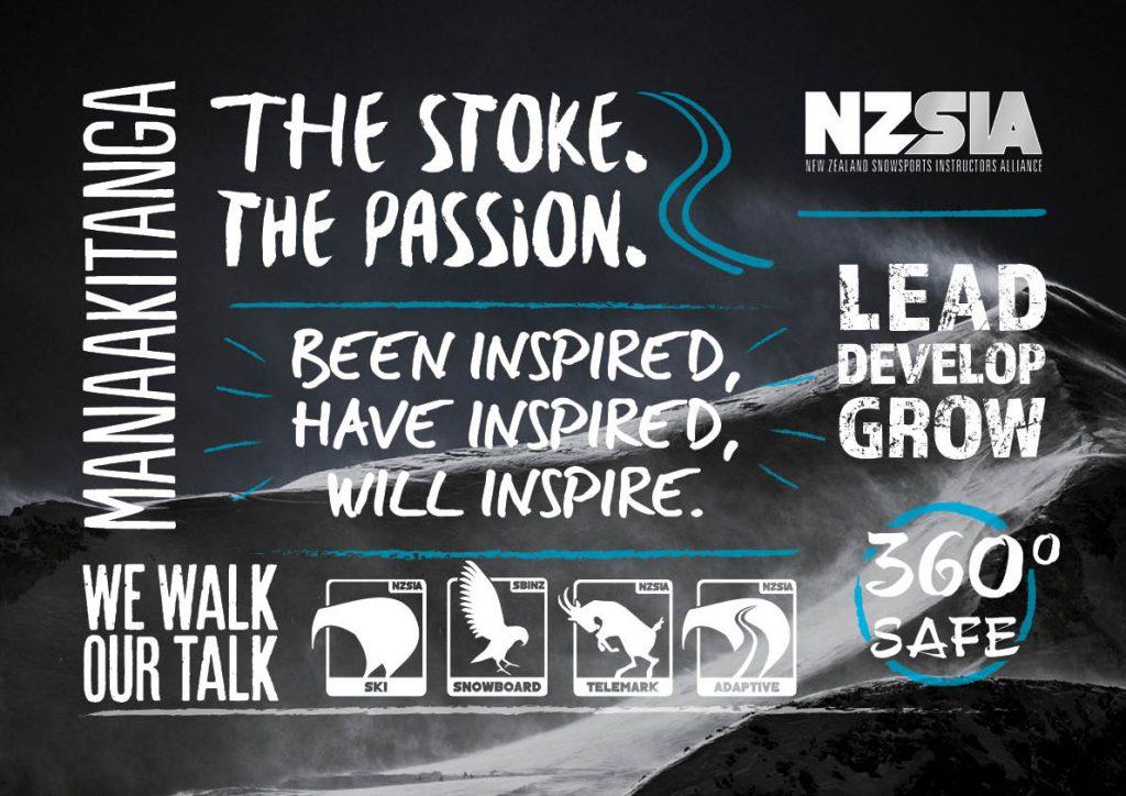 NZSIA Values Graphic 2017
