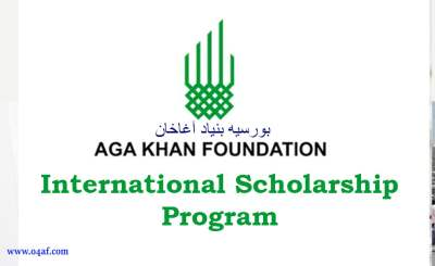 PhD | Opportunity for Afghanistan - Part 14