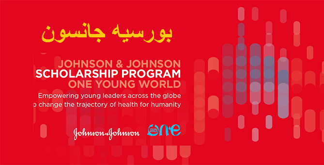 Johnson scholarship in One young world 1