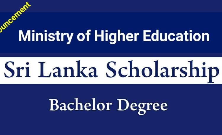 Mohe announcement Sri Lanka Scholarship