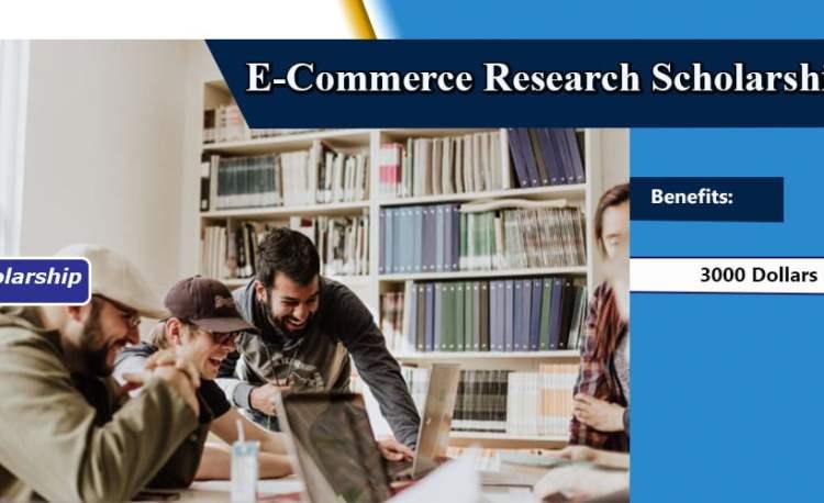 E commerce scholarship