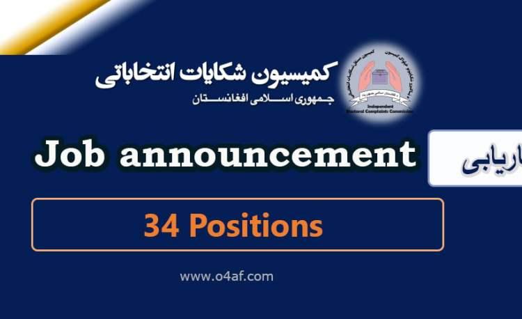 IECC jobs announcement 34 vacancies