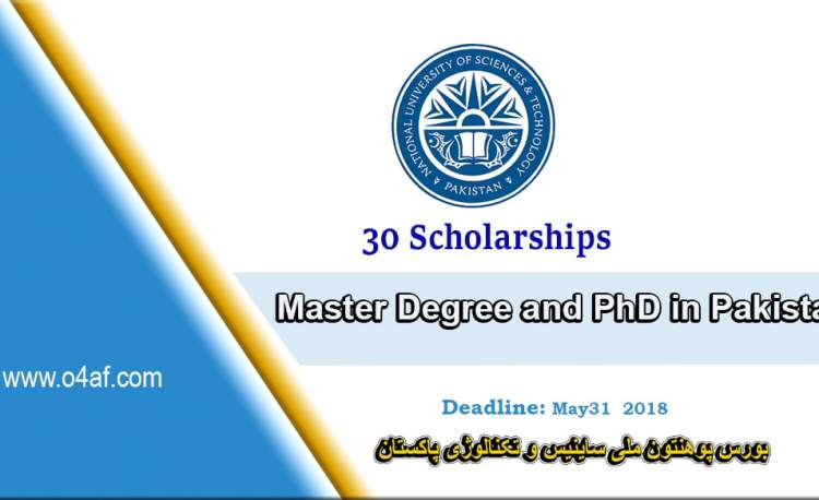 NUST Scholarship in Pakistan