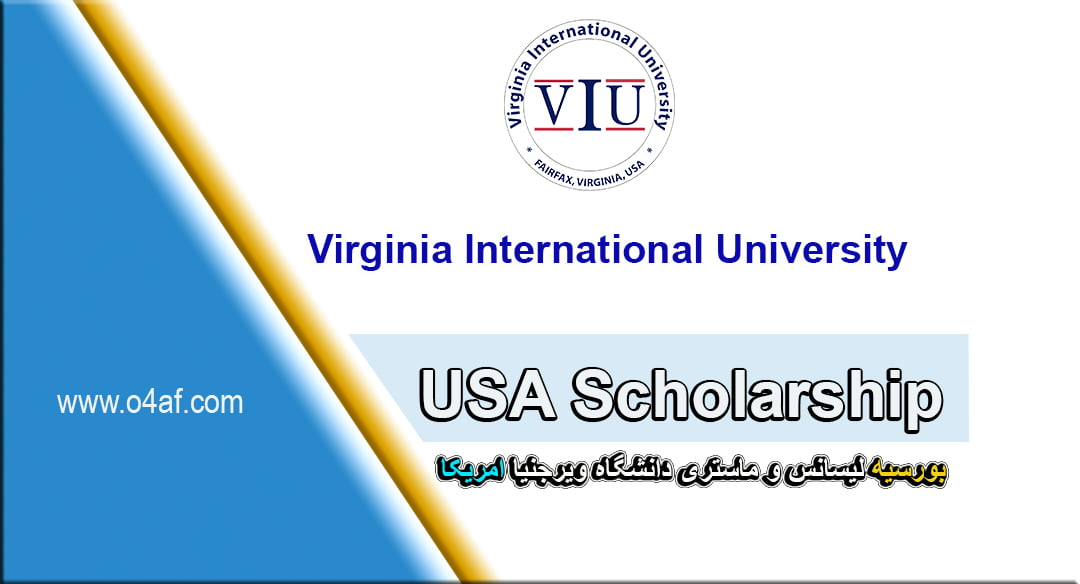 Virginia International University Scholarship
