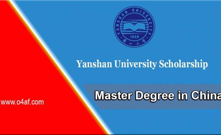 Yanshan University Scholarship in china