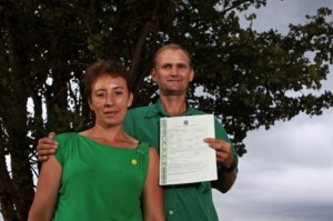 Terra Legal pretende titular 60 mil agricultores familiares até 2014 (Foto: Eduardo Aigner/MDA)