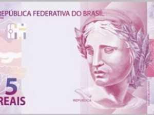 Nova nota de R$ 2, divulgada pelo Banco Central -  Divulgação