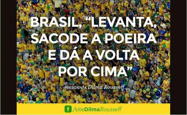 Campanha veiculada no Facebook oficial da presidente Dilma Rousseff (PT)
