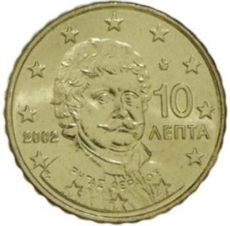 GRECIA 10 CENTESIMI - 2002