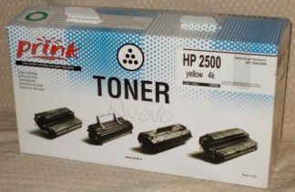 TONER COMPATIBILE HP C9702A GIALLO