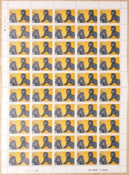 Ruanda foglio completo 20 cent, gorilla di montagna