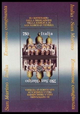 IX centenario della dedicazione della basilica di San Marco in Venezia 1994