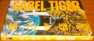 Sabel Tiger