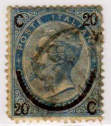 De la rue soprastampato a ferro di cavallo I° tipo, 20 Centesimi, 1865