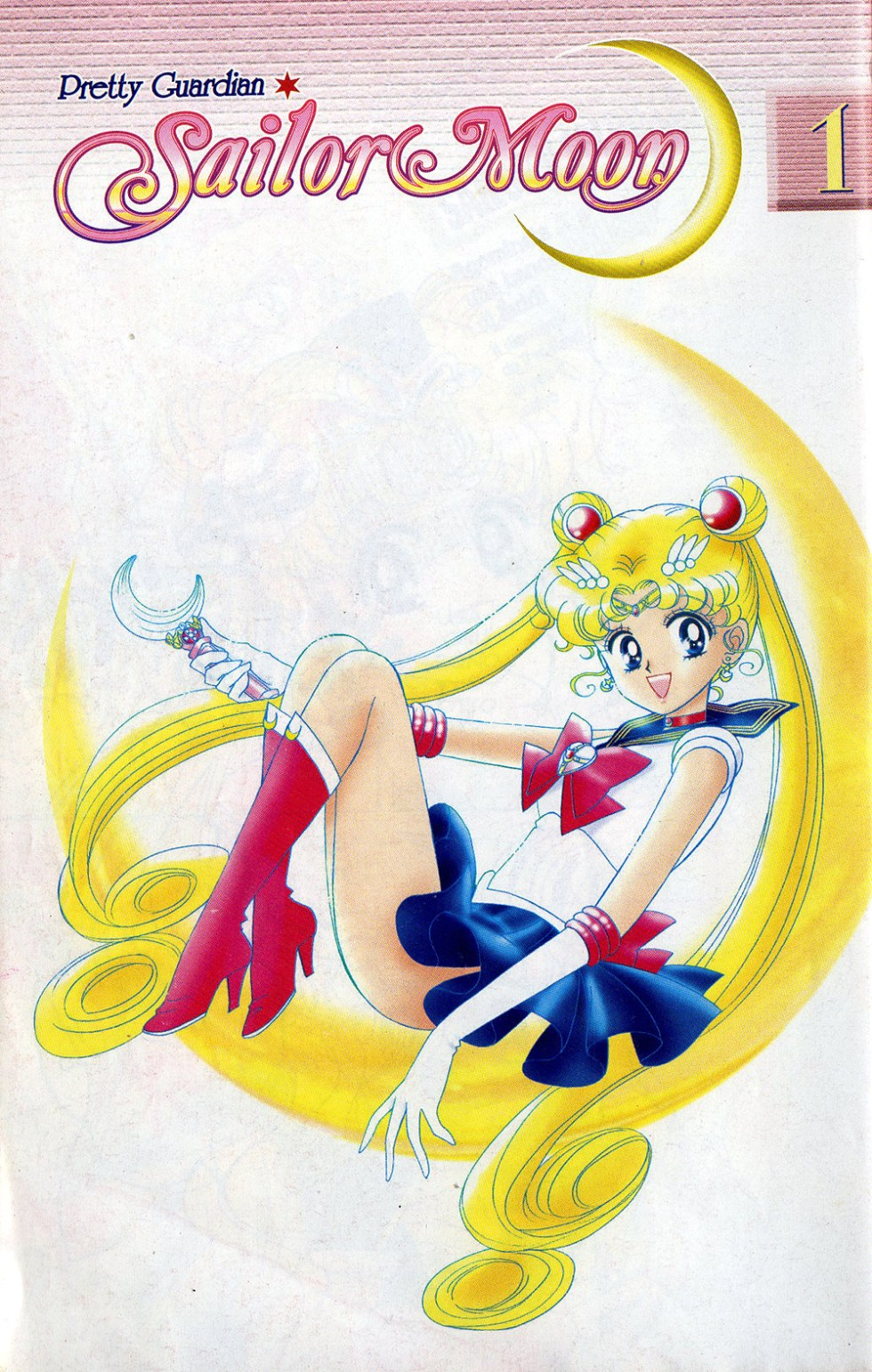 Pretty Guardian - Sailor Moon 1