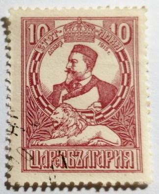 BULGARIA 10 S 1921