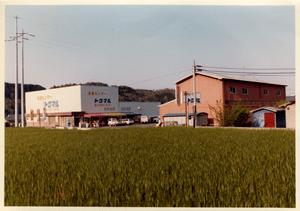トクマル流通センター