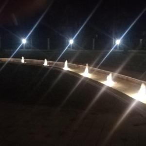 Javne gradske fontane