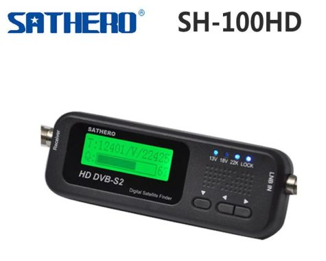 SH-100HD digital signal finder