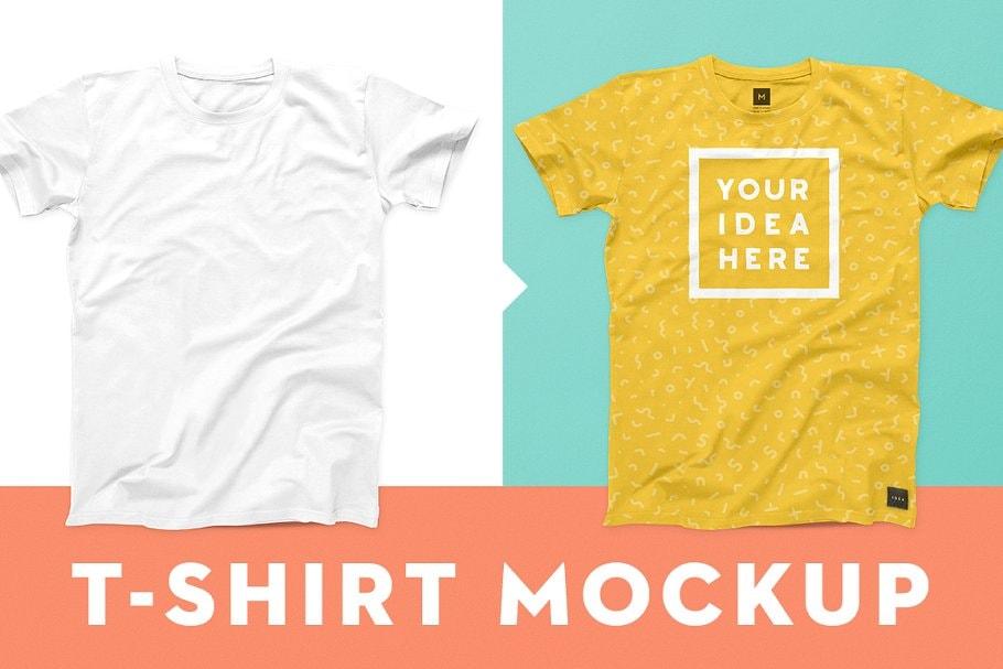 8000+ vectors, stock photos & psd files. Mockup Camiseta Las 50 Mejores Plantillas Psd Para Camisetas
