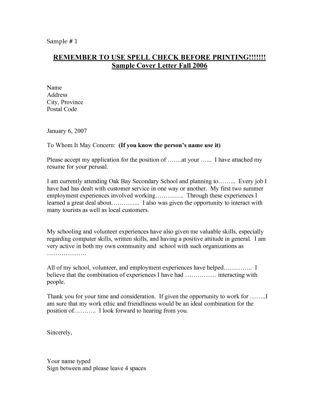 Sample cover letter for job to whom it may concern August 28