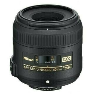 Nikon af s dx micro  mm f  g